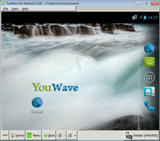 Youwave for android ключ Patch