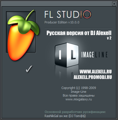 FL Studio 00