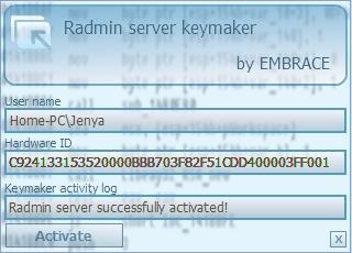 Crack radmin server скачать