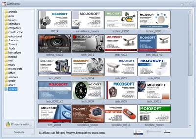 Программа для Распознавания Визиток