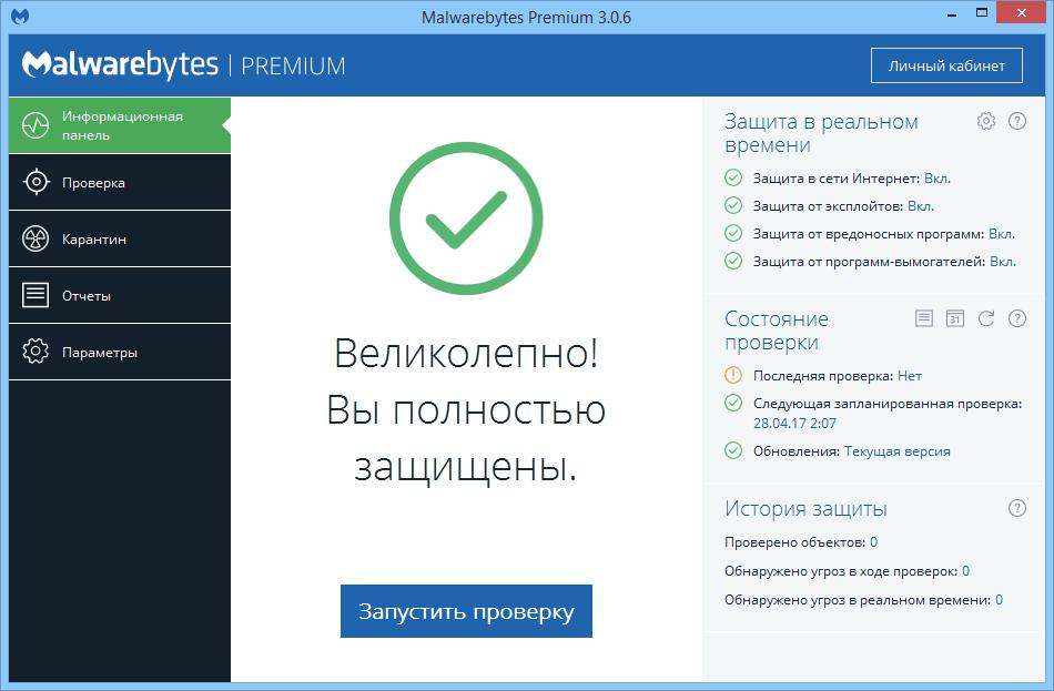 Скачать tuneup utilities 2018 rus генератор ключей