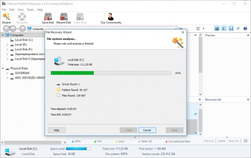 ключ Hetman Partition Recovery 2.6
