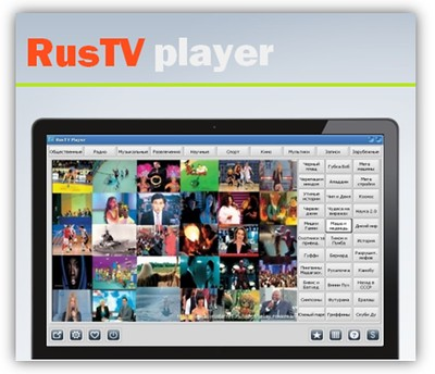 portable rustv player