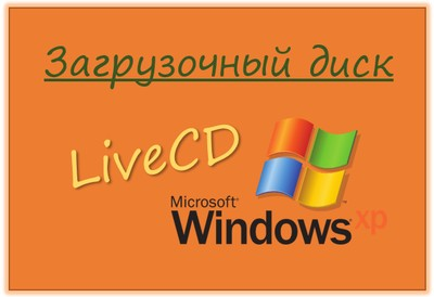 LiveCD Windows XP